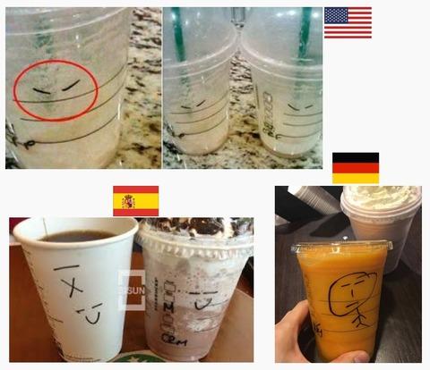 韓国人差別2