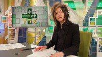 【話題】テレ朝CSの津田大介の番組でネトウヨの定義が正式決定1