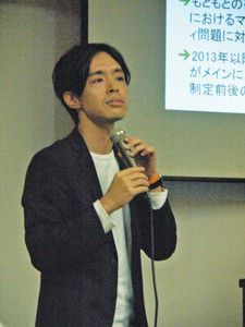 【神奈川】在日「川崎一体で」 2