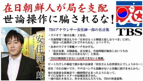 日本のメディア1