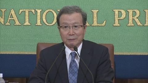 【日中】中国駐日大使「日中は政治的な信頼関係強化を」