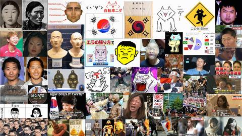 韓国人差別8