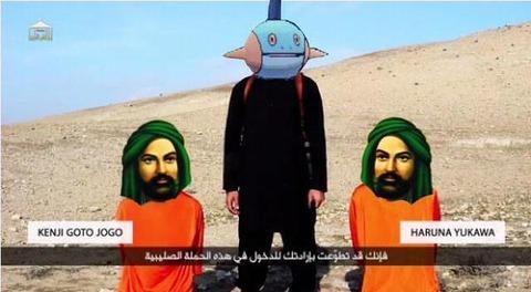 ISISクソコラ14