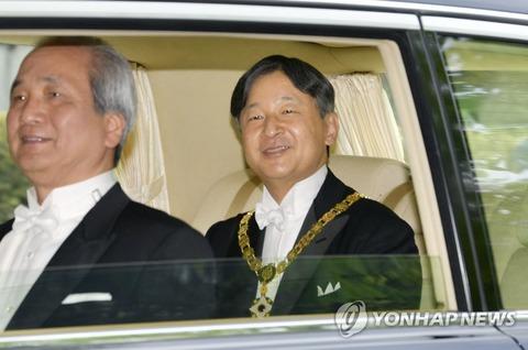 【韓国】文大統領が新天皇に