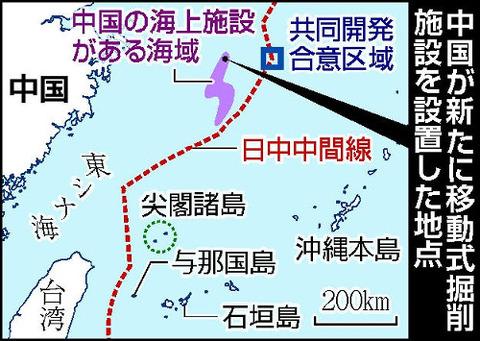 東シナ海に中国、新たな掘削施設