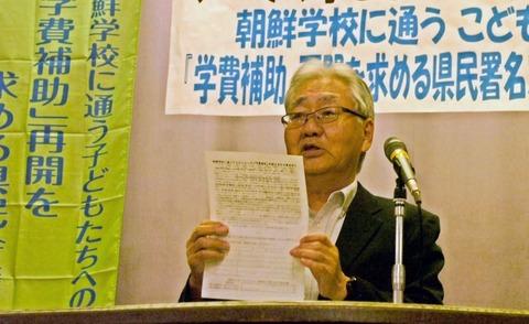 【神奈川】問われているのは日本社会 朝鮮学校補助金問題で署名活動