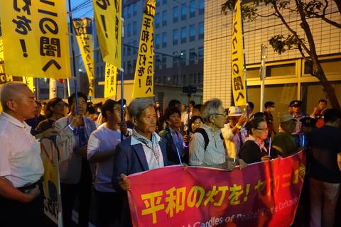 【国内】日韓の市民団体が靖国神社の周辺で1