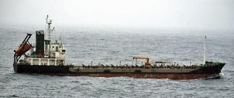 【米朝】米、北朝鮮が瀬取りで石油精製品を89回輸入