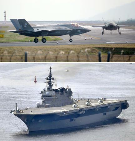 F35B戦闘機(上)と海上自衛隊のヘリコプター搭載型護衛艦