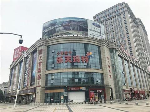中国国内で閉鎖されたロッテマート(ロイター)