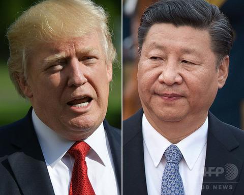 【中国】中国がこれまでの国際秩序を塗り替えると表明