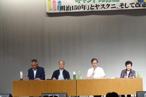 【国内】日韓の市民団体が靖国神社の周辺で4