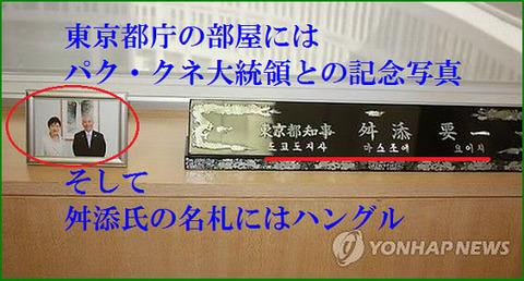 舛添要一氏「日米韓で落としどころを探るしかない」