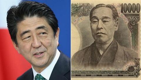 【韓国】あなたが知らない『一万円札』1