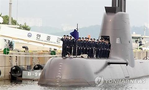 孫元一級潜水艦 2