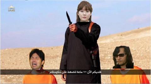 ISISクソコラ11