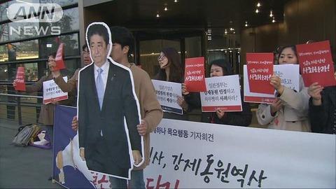 韓国の元徴用工らの裁判を巡り