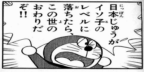 東京新聞・望月衣塑子がリツイート5