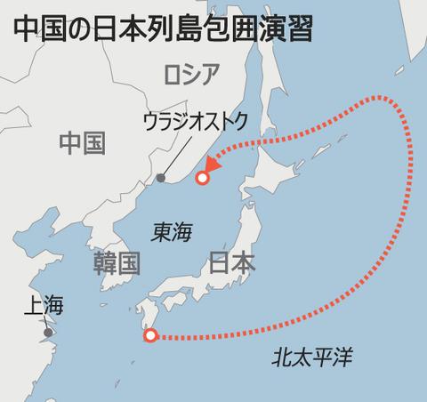 中国の日本列島包囲演習