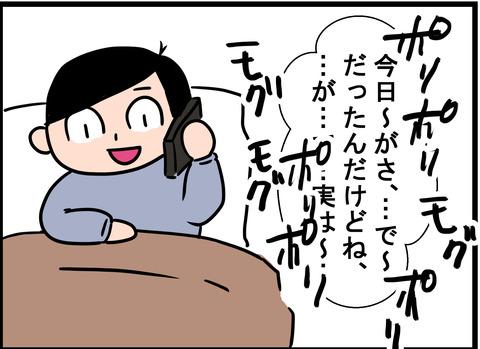 utsu_20181109_1