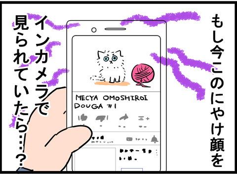 utsukano1108_2