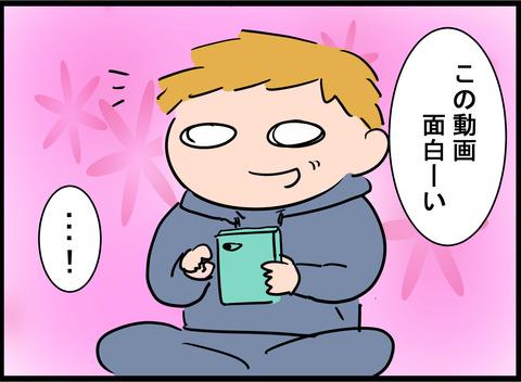 utsukano1108_1