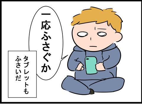 utsukano1108_4