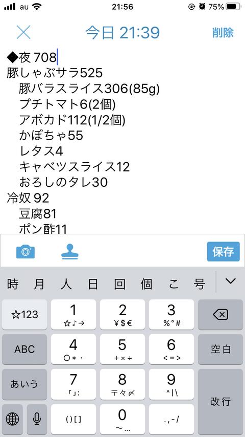 2Wr3z4B