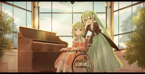 車輪の恋2