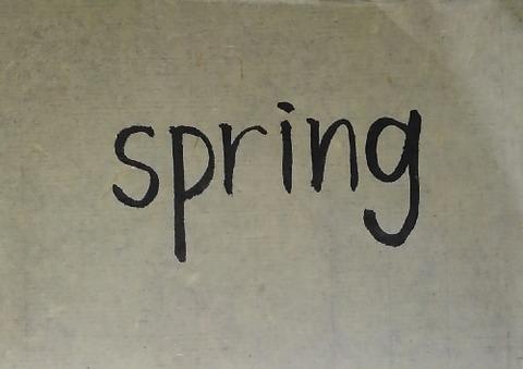No.28d_spring