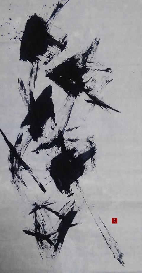 No.165_kura[5]