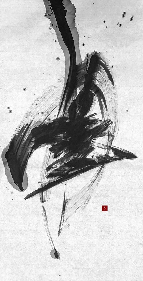 No.297b_tutome[1]