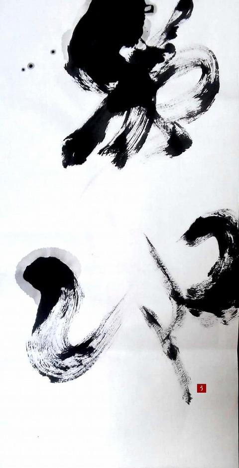 No.217_yuu[2]