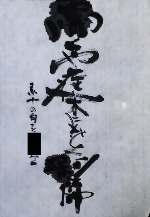 No.17-3t_musikikuya