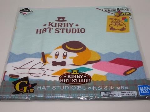 hatstudio5