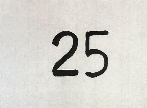 No.43d_25