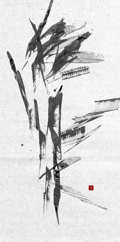 No.305b_koma[3]