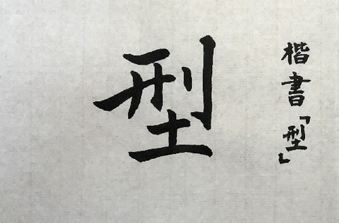 No.45d_kei[2]