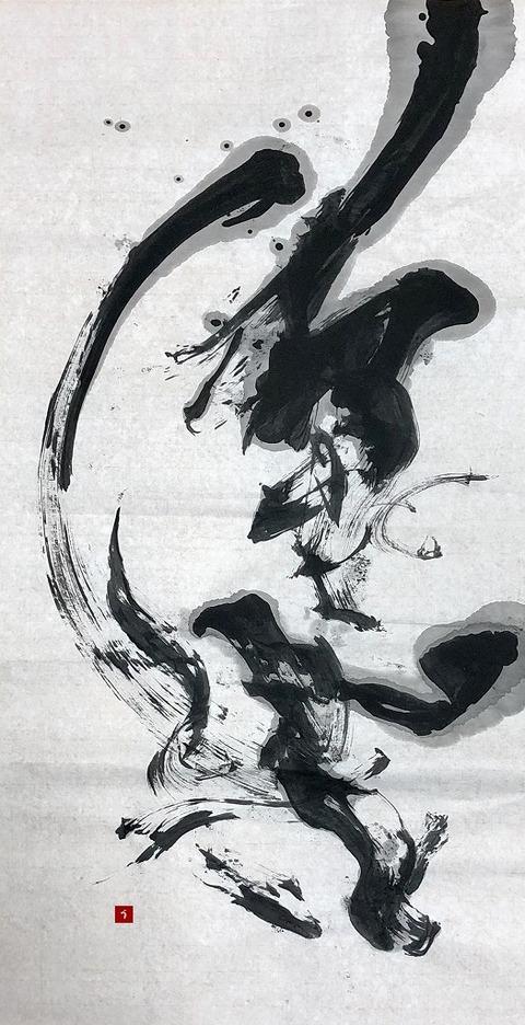 No.307b_koma[5]