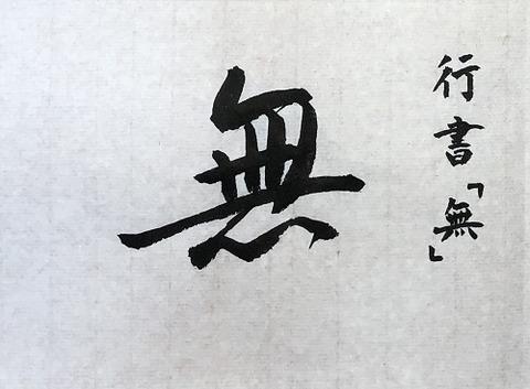 No.30d_mu