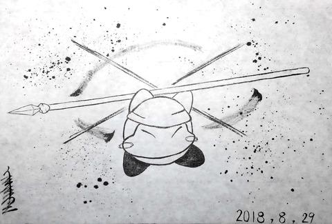 msk_279