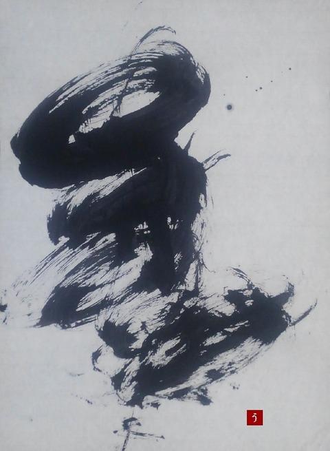 49b_noru[2]