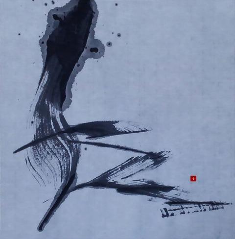 No.273b_niku[14]