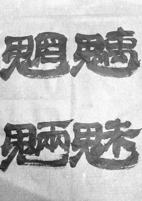 No.44k_timi1