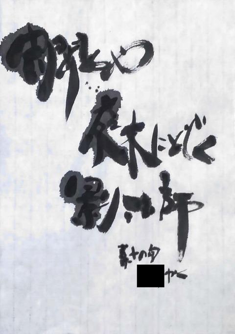 No.17-4t_musikikuya