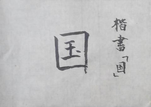 No.25d_kuni[2]