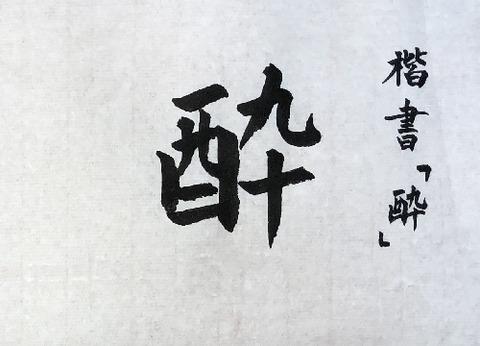 No.29d_yoi