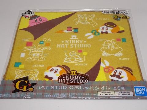 hatstudio4