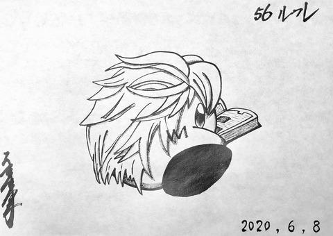 msk521