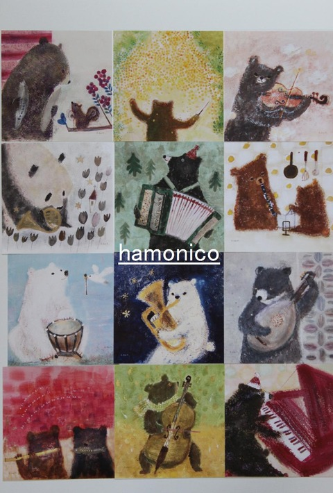 hamonico